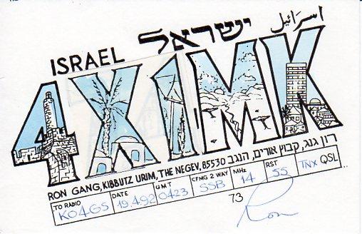 4X1MK