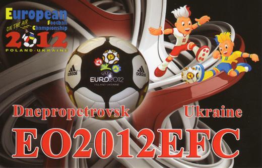EO2012EFC