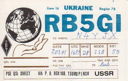 RB5GI-1