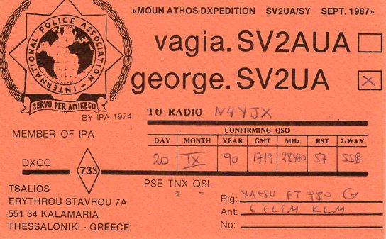 SV2UA - 1