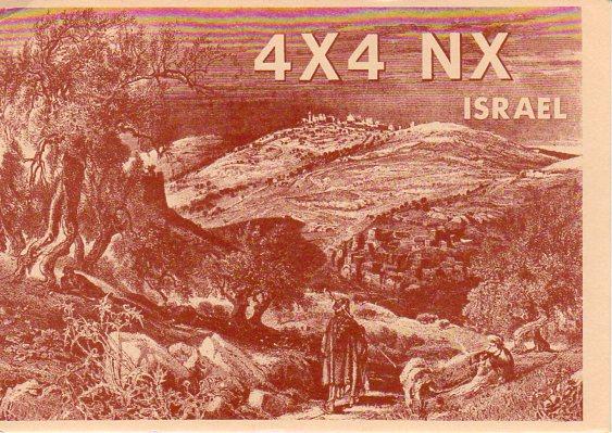 4X4NX