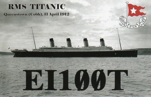EI100T