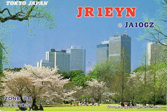 JR1EYN