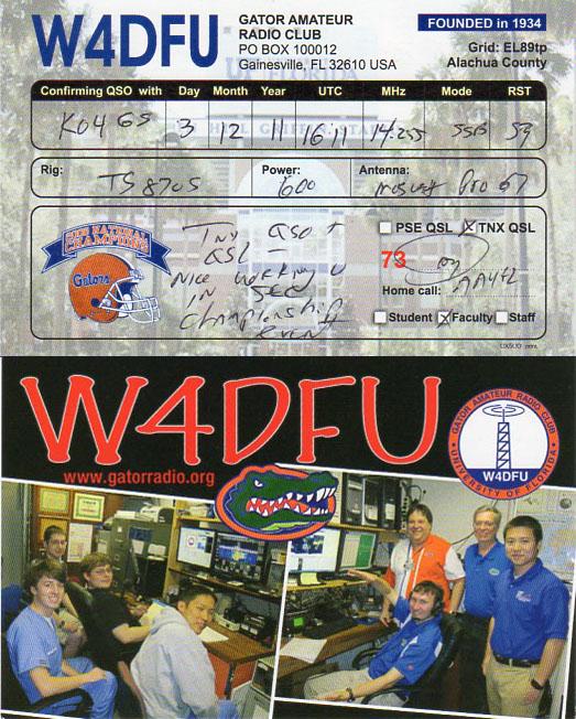 W4DFU